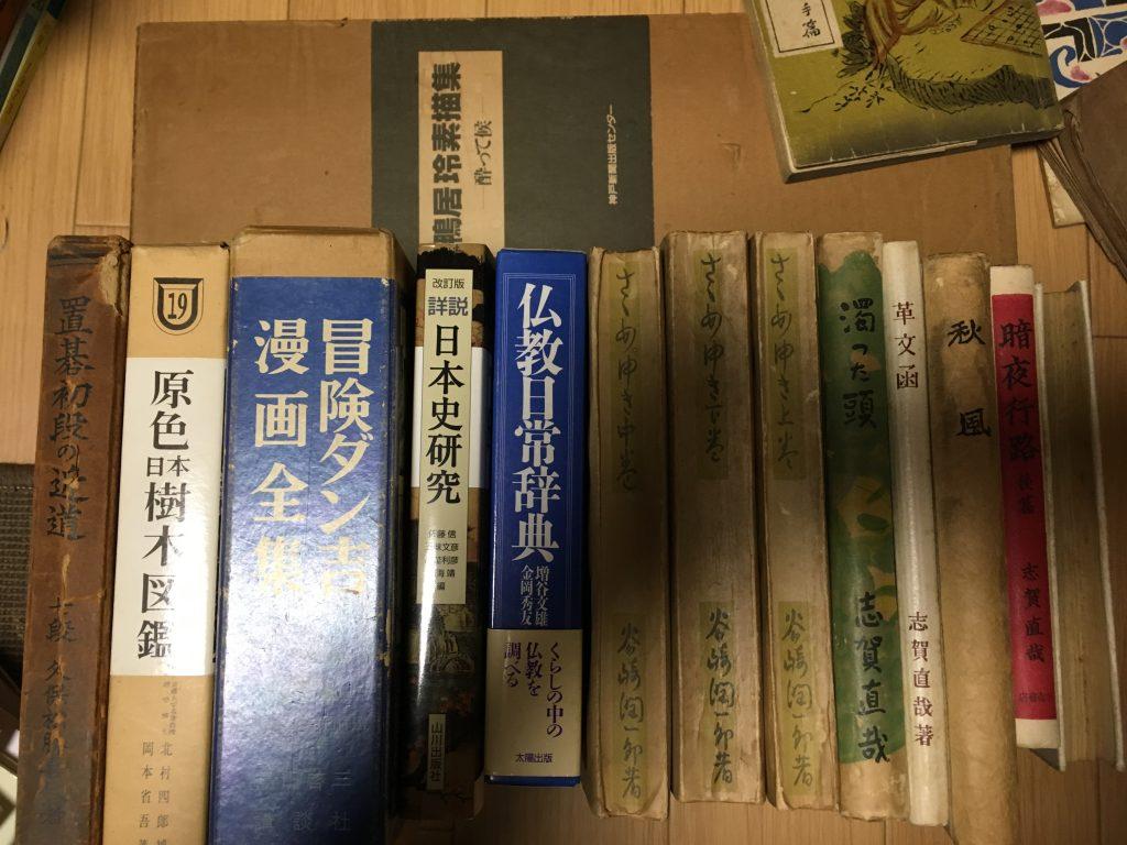 昨日は神戸市灘区で古書色々(鴨居玲・他)買取り