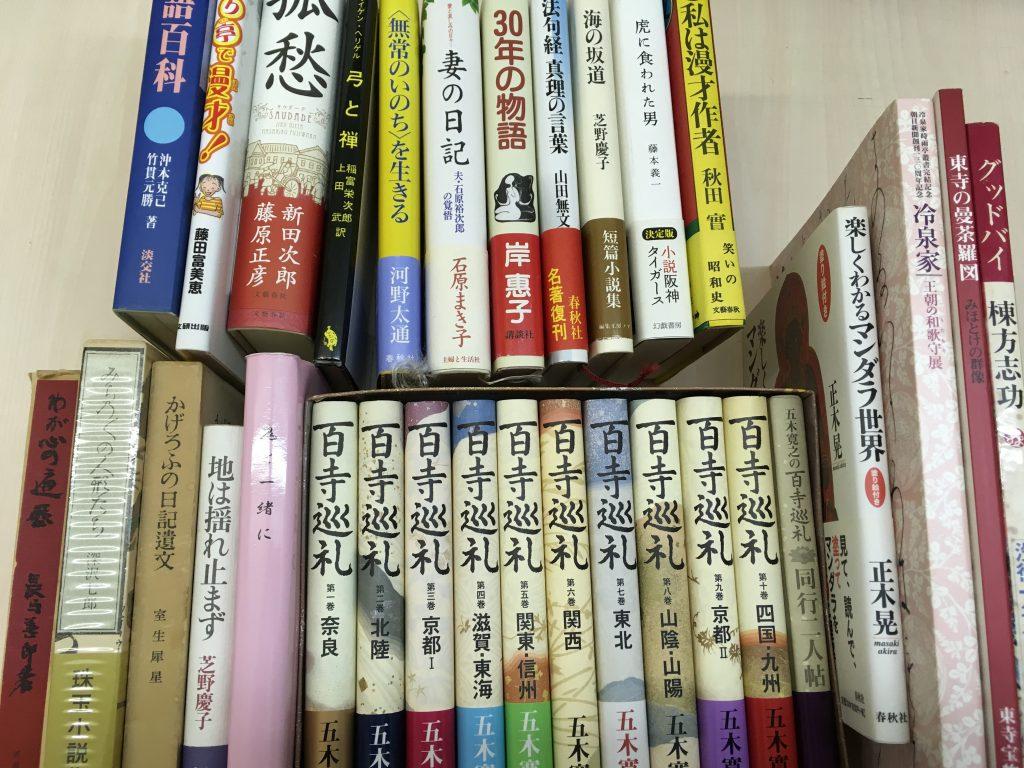 昨日は神戸市北区で仏教関係とその他色々な本を買取り