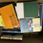 昨日は三木市にて仏教関係と色々な本を買取り
