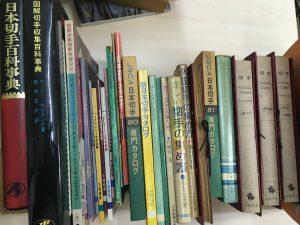 神戸市北区にて切手関係の古書の買取り
