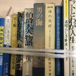神戸市北区にて船・ヨット関係の古書の買取り