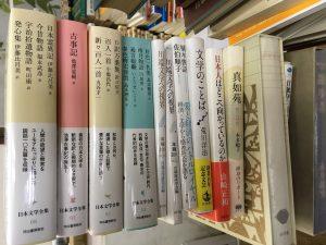 先日、芦屋市でドイツ文学・古典文学等の古書買取り