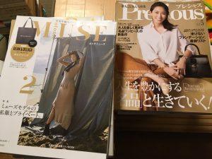 神戸市にて女性雑誌の出張買取