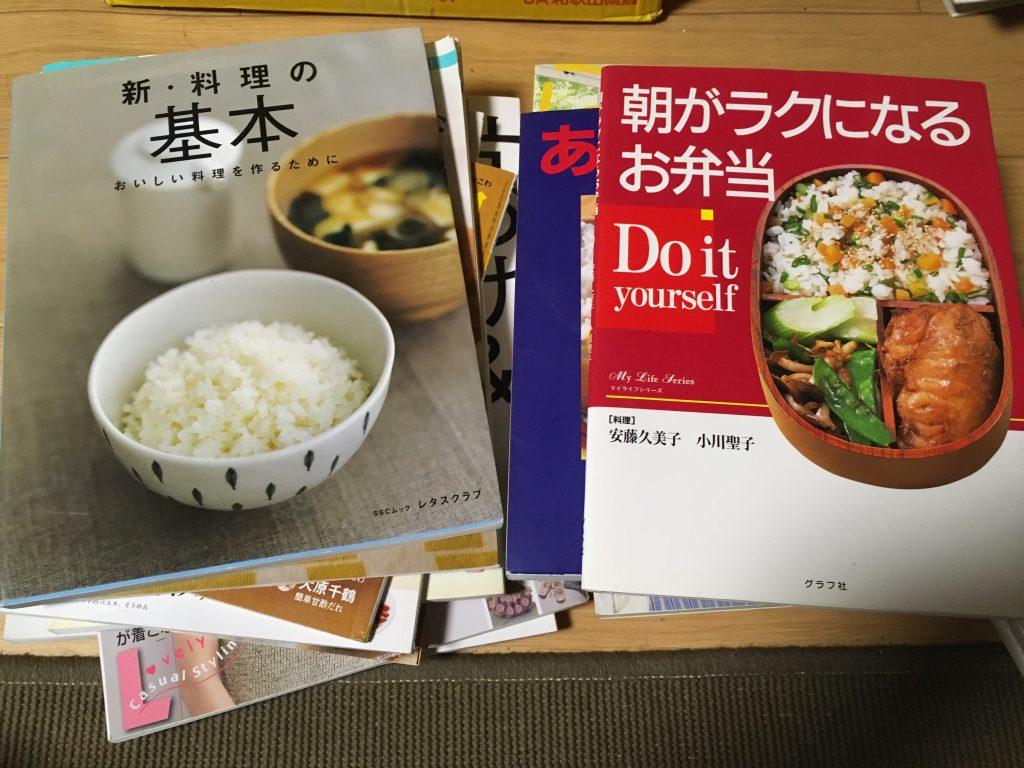 神戸市にて料理本・縫物本の出張買取