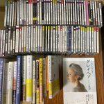 神戸市灘区にて古本・クラシックCD・DVDの買取り