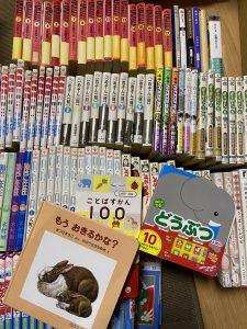 神戸市須磨区にて文庫本・絵本・雑誌・漫画の買取り