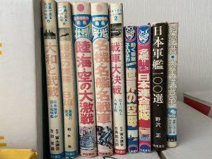 神戸市東灘区にて戦記関係・ミリタリーその他色々古本の買取り