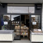 本日、神戸市灘区鶴甲にて新店舗オープンしました!