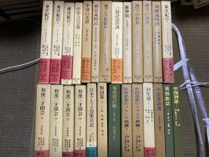神戸市灘区にて東洋文庫等古書買取り