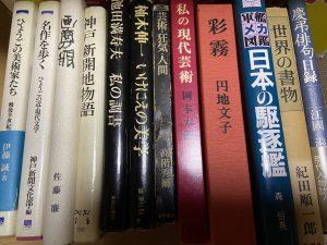 神戸市垂水区にて郷土誌・戦記・DVD・文庫本等の買取
