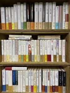兵庫県赤穂市にて、みすず書房・他多数買取